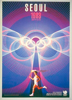 seul_1988